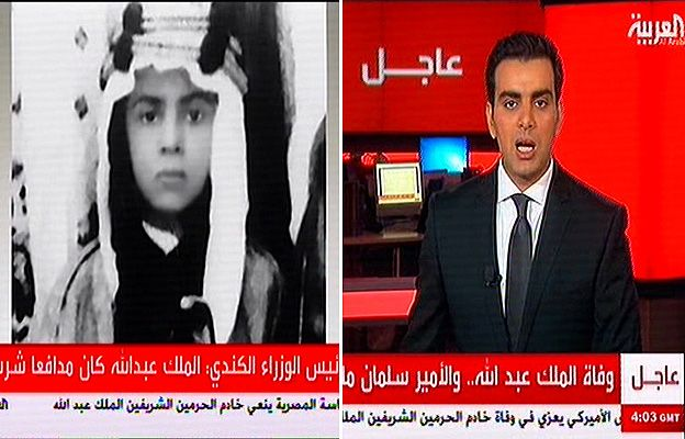 Composite picture of screenshots of Al-Arabiya TV reporting on the death