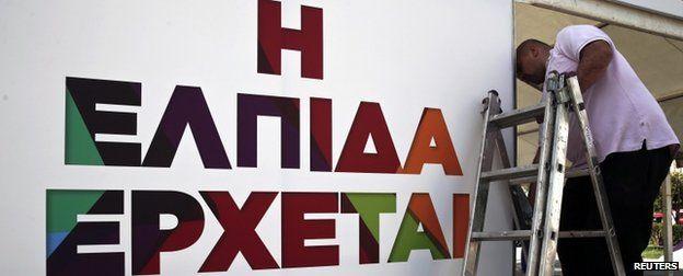 "Syriza slogan ""Hope is on its way"