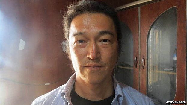 In this file photo, dated as October 24, 2014, Japanese journalist Kenji Goto Jogo is seen in Aleppo, Syria.