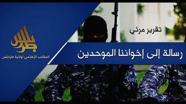 Propaganda video still for branch of IS in Libya operating in Tripoli