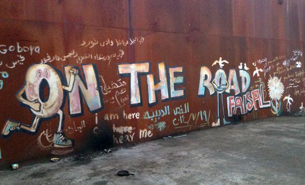 Graffiti in Calais