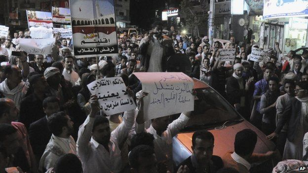 """Yemeni people hold a rally to protest against Shiite rebels"""" announcement of taking over the country in Taiz, Yemen"""