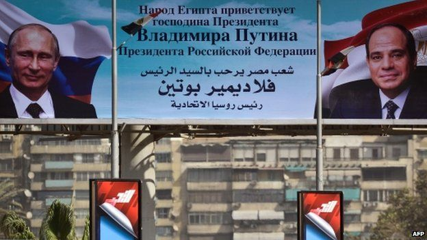 A banner displaying the portrait of Russian President Vladimir Putin (left) and his Egyptian counterpart Abdel-Fattah al-Sisi. Photo: 9 February 2015