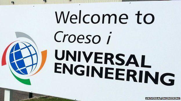 Arwydd Universal Engineering