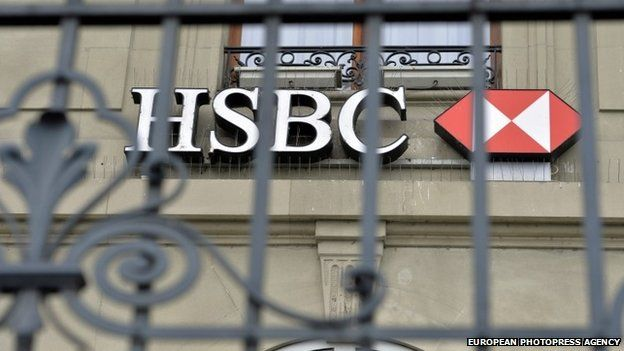 The logo of HSBC Private Bank is pictured in Geneva,