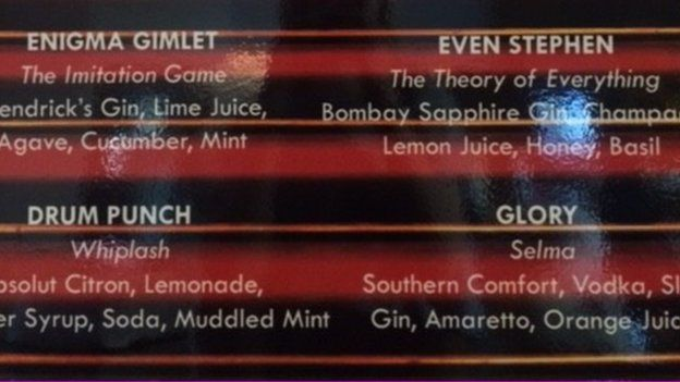 Oscar cocktails list