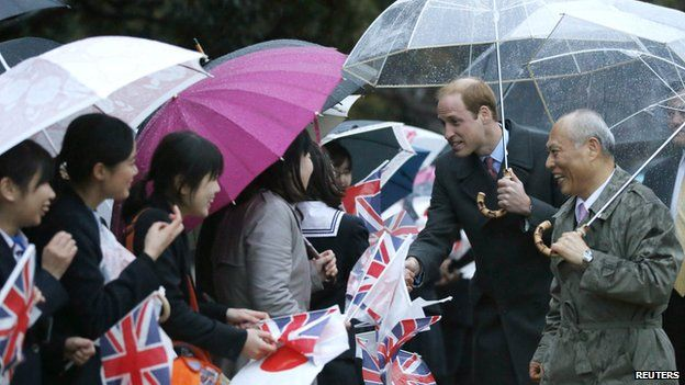 Prince William in Tokyo