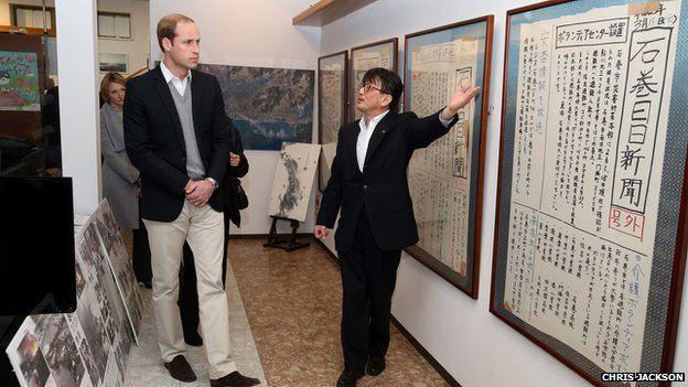 Prince William Japan