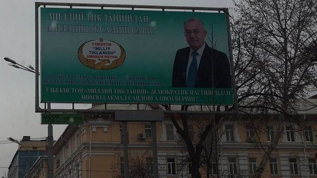 The other candidates have been full of praise for President Karimov