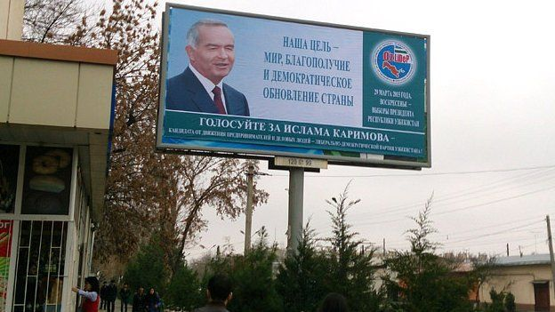 Mr Karimov is seeking a fourth mandate despite the constitutional two term limit