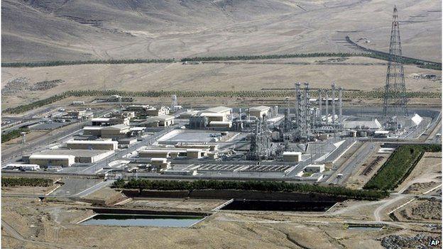 File photo of heavy water plant at Arak, Iran, 2006