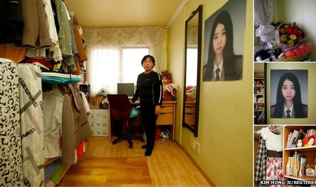 Ahn Myeong-mi, mother of Moon Ji-sung