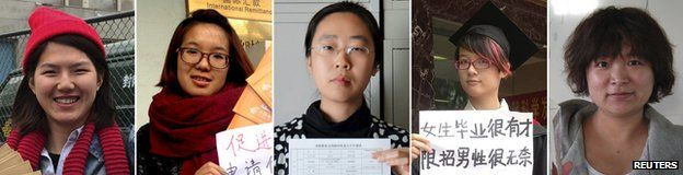 Photo composite of five women activists released by China on 13 April 2015