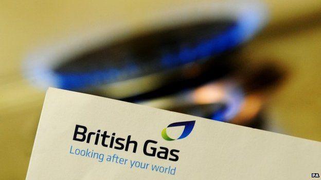 The British Gas logo