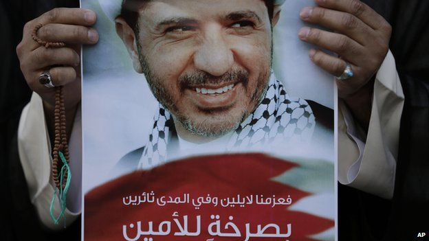 Al-Wefaq movement leader Ali Salman