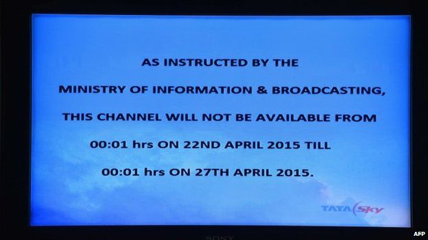 """This screengrab of a television screen in New Delhi on April 22, 2015, shows the message to viewers when attempting to access the Al Jazeera television channel in India. India""""s government took Al Jazeera news channel off the air on April 22, for five days after officials insisted it had repeatedly shown wrong maps of disputed Kashmir."""