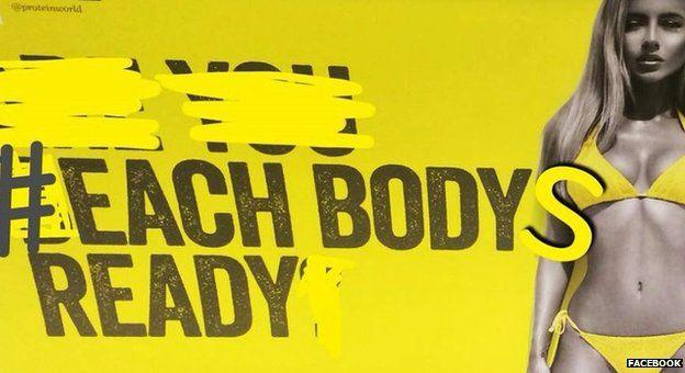 Billboard image of woman in bikini