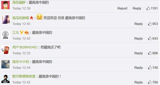 Screengrab of Weibo responses to Modi