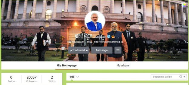 Screengrab of Modi's Weibo