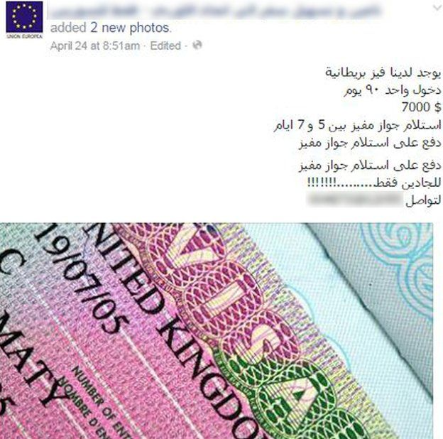 Screenshot of a Facebook page offering UK entry visas for $7,000