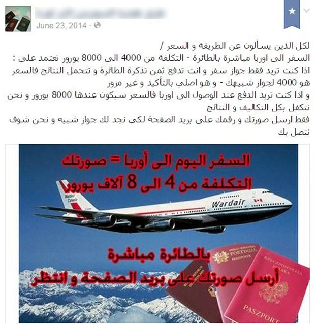 Facebook page showing a plane