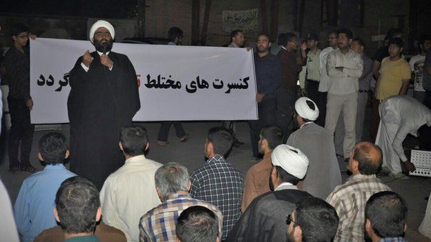 Mahshahr protest