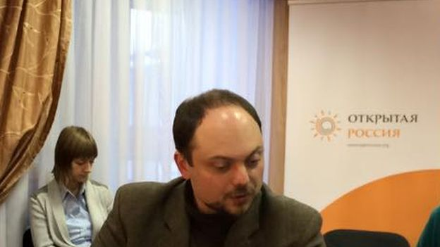 Vladimir Kara-Murza with Open Russia logo in the background