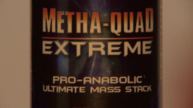 Metha –Quad Extreme