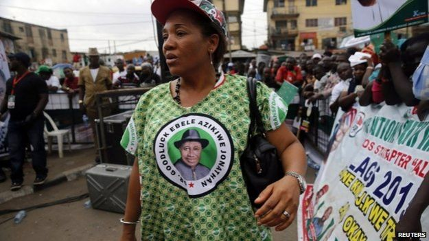 PDP supporter