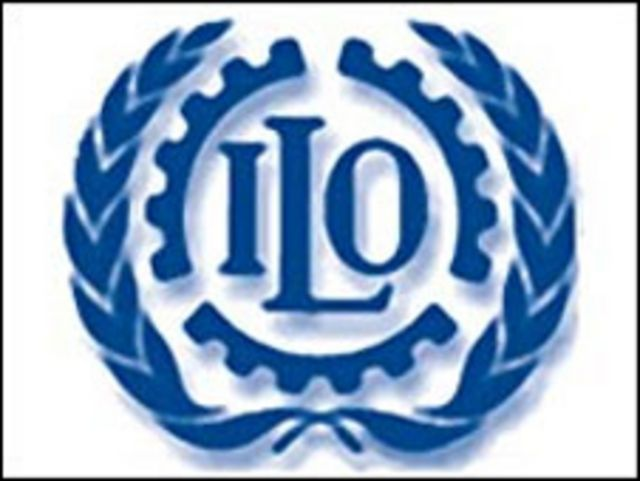 ILO ကမ္ဘာ့ အလုပ်သမား အဖွဲ့ အမှတ်တံဆိပ်