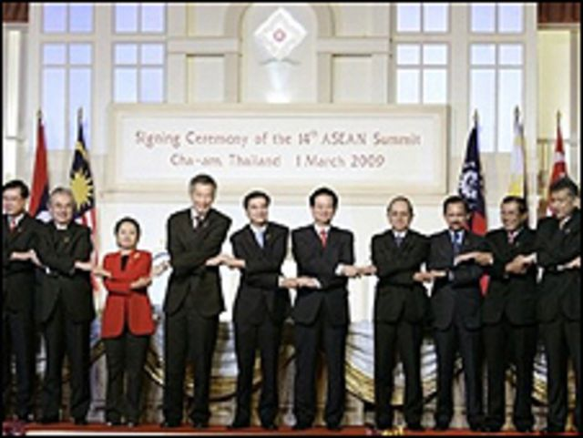 ASEAN họp hội nghị tháng Ba 2009