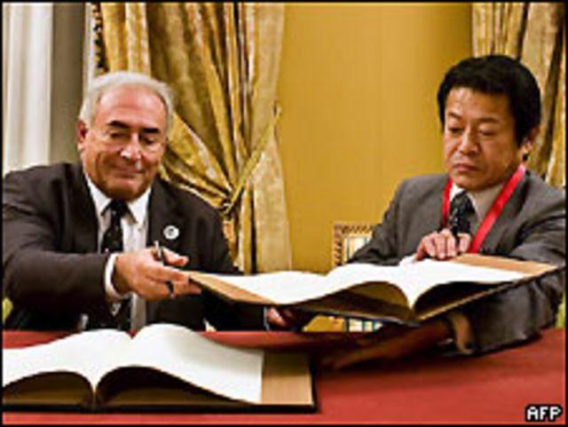 El director general del FMI, Dominique Strauss-Khan y el ministro de finanzas de Japón, Shoichi Nakagawa