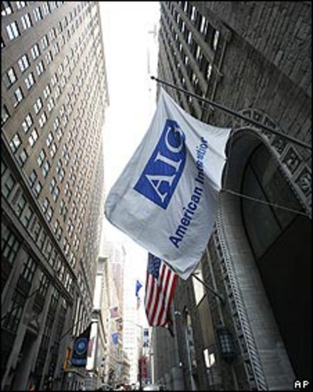 Oficinas de AIG