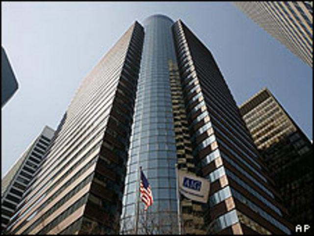 Edificio de AIG en Manhattan