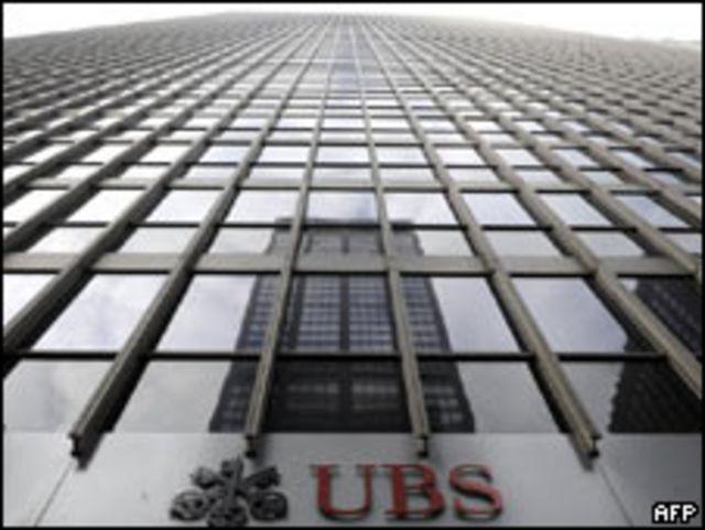 El banco suizo UBS