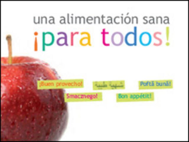 Guía nutricional (Foto: cortesía http://www.aesan.msc.es/)