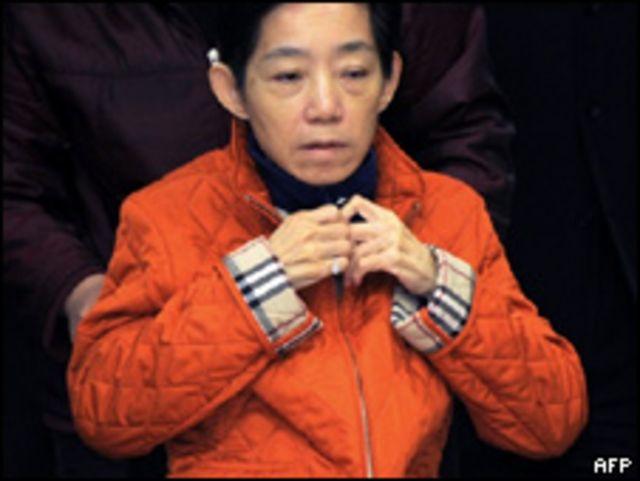 Wu Shu-che, esposa de ex presidente de Taiwán
