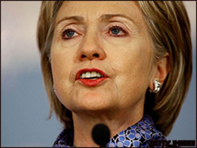 Secretaria de EE.UU., Hillary Clinton