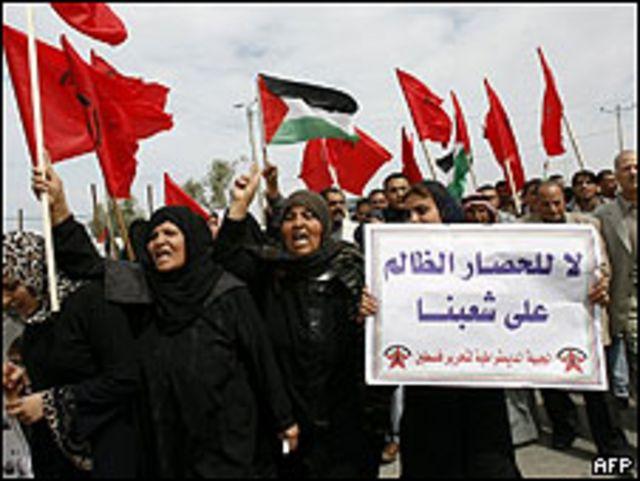 Protesta palestina