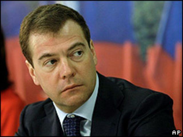 Dmitry Medvedev, presidente de Rusia