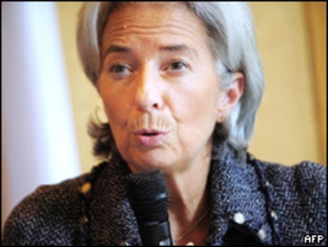 Christine Lagarde, ministra francesa de Economía
