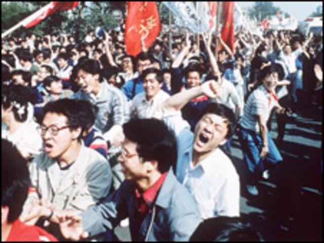Biểu tình đòi dân chủ năm 1989 tại Quảng trường Thiên An Môn