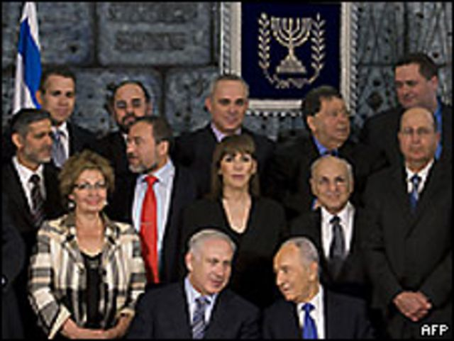 Miembros del gabinete de Netanyahu