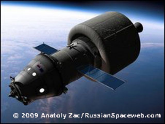 Ilustración de futura nave espacial rusa
