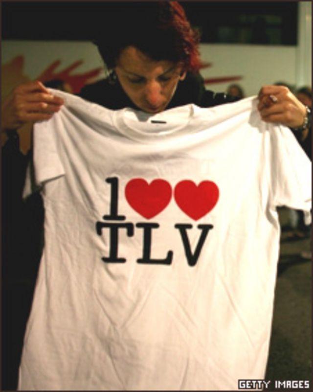 Camiseta conmemorativa del centenario de Tel Aviv