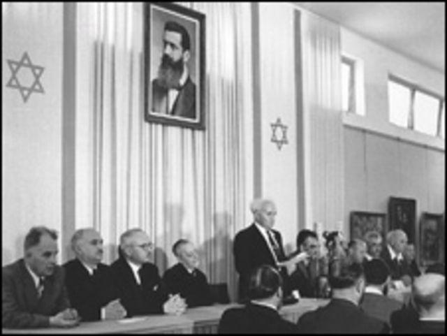 Declaración de la independencia del Estado de Israel.