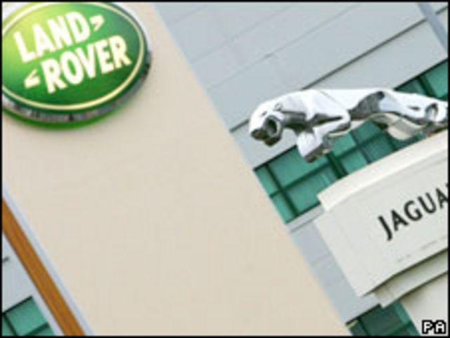 Imagen de una concesionaria de Land Rover