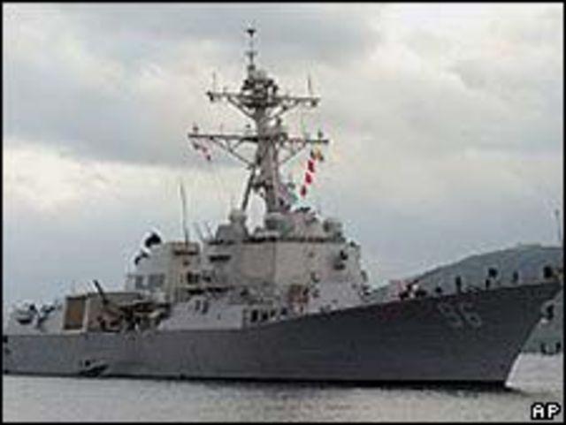 USS Bainbridge (Foto: Archivo)