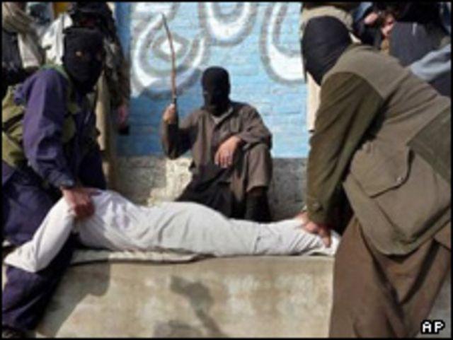 اجرای حکم شلاق در سوات
