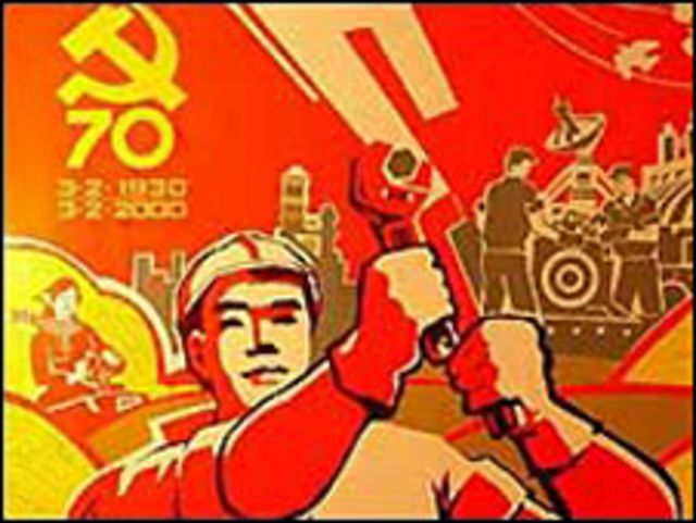 Nội bộ Đảng Cộng sản trong lịch sử không đoàn kết như nhiều chuyên gia từng nghĩ